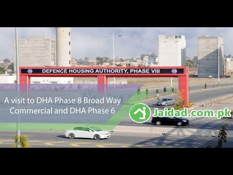 DHA Phase 8 Lahore location near ring road and Lahore airport Block wise price update 2017 by jaidad