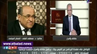 مصطفى الفقي: الكونجرس يمارس الابتزاز السياسى مع السعودية..فيديو
