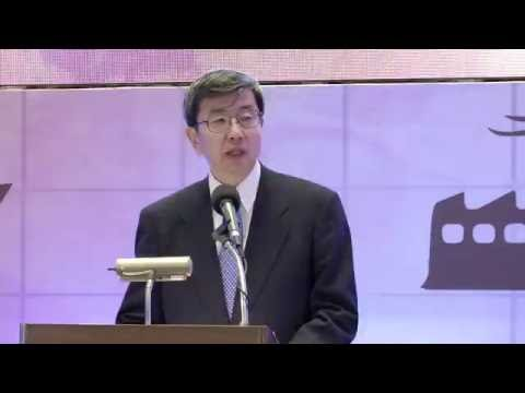 Asia Clean Energy Forum 2016 - Opening Plenary - Part 1