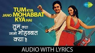 Tum Kya Jano Mohabbat Kya Hai with lyrics | तुम क्या जानो मोहब्बत |R.D. Burman|Hum Kisise Kum Naheen
