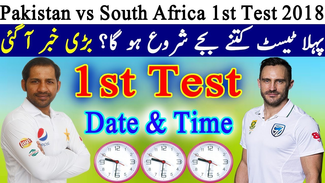 Pakistan Vs South Africa 1st Test Match 2018 Schedule ...