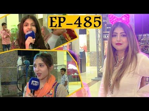 Bhoojo To Jeeto - Entertaiment Show - Lahore News HD