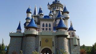 Masal Şatosu (Eskişehir) /Fairy tale Castle