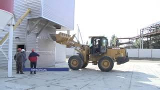 Новый бетонный завод начал полноценную работу(Новый бетонный завод, построенный в рекордные сроки, начинает принимать заказы. Этот проект на территории..., 2014-10-17T18:23:00.000Z)