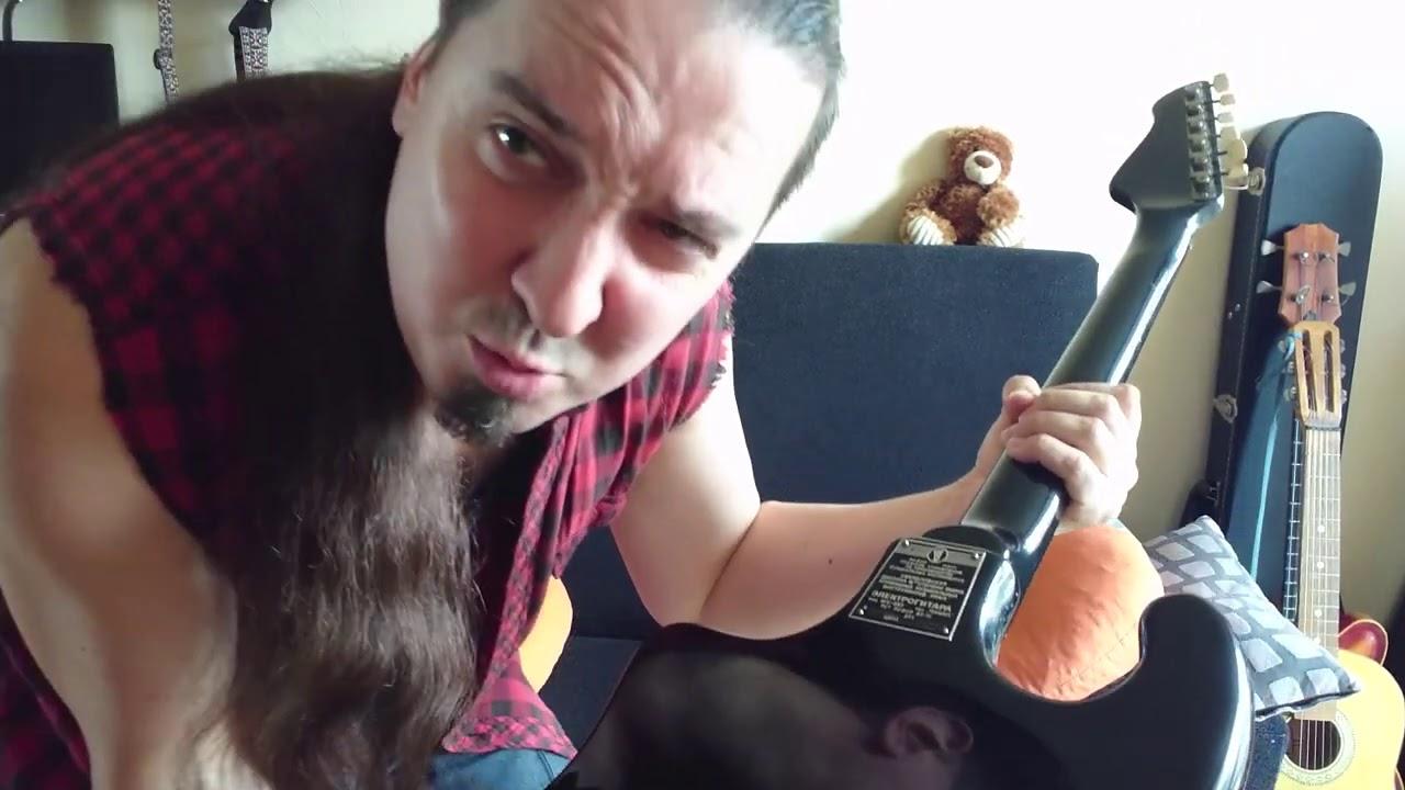ТОНИКА: гитара с мандавошками