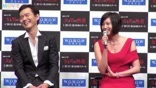 WOWOWの連続ドラマ『男と女の熱帯』の舞台挨拶が1月10日にスパイラルホ...