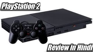 PlayStation 2 scph 90004 review in Hindi