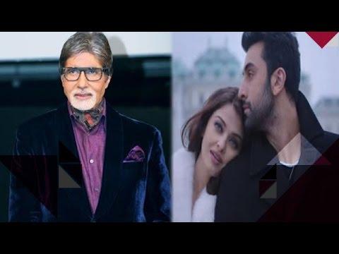 Amitabh Bachchan Indirectly Supports Aishwarya Rai Bachchan & Ranbir Kapoor | Bollywood Gossip