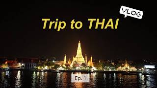 여행 vlog #1   태국 후아힌, 힐튼 호텔, 야시…