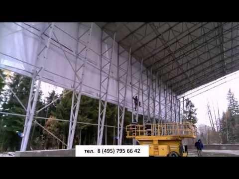 видео: Производство и монтаж металлоконструкций