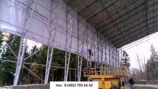 Производство и монтаж металлоконструкций(Компания