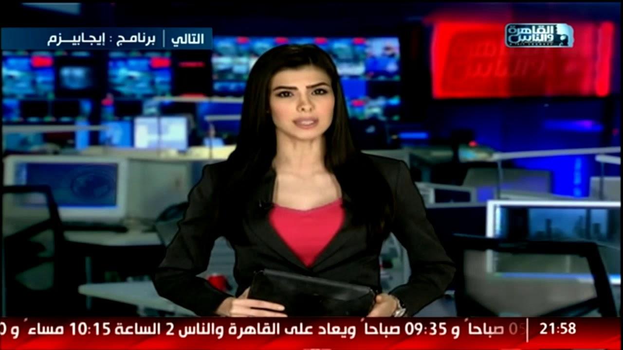 نقابة الإعلاميين: ننسق مع الأعلى للإعلام لوقف برنامج رامز تحت الصفر