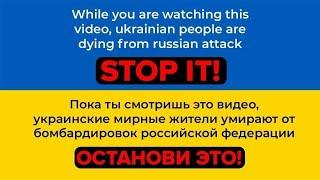 видео Мои газовые горелки (кемпинговые, походные) – плюсы и минусы