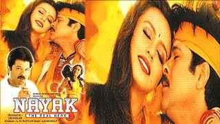 vuclip Nayak (2001) || Anil Kapoor, Rani Mukerji, Amrish Puri || Political Thriller Full Movie