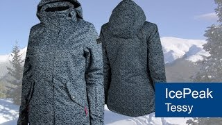 Обзор куртка  IcePeak Tessy
