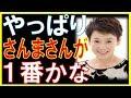大竹しのぶと明石家さんま 夫婦漫才 の動画、YouTube動画。