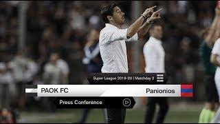 Η συνέντευξη Τύπου του ΠΑΟΚ - Πανιώνιος- PAOK TV