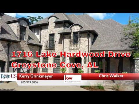 Moving To Birmingham AL: 1716 Lake Hardwood Drive, Greystone Cove