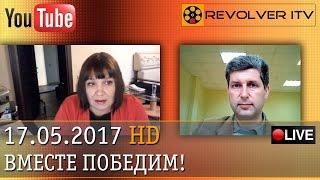 Текущие планы оппозиции • Revolver ITV