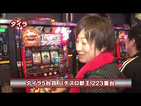 【サイトセブンTV】KING OF PACHI-SLOT#18