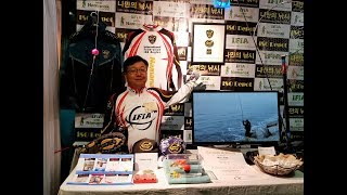 Event, IFiA booth @ 2018 fredhall largest fishing show at Southern California