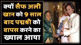 Saif Ali Khan is going to return his Padma Shri