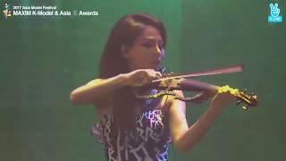 [20170623] Harim Lee - Summer Strom @ Asia Model Festival 2017 - 바이올리니스트 이하림