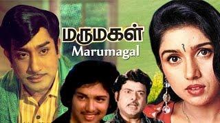 tamil full movie | Marumagal