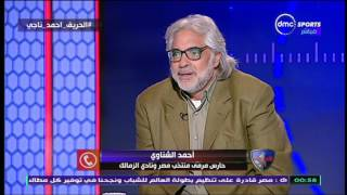 الحريف - احمد الشناوي وتعليقه على صورته اليوم على الانستجرام