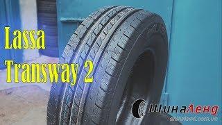 Lassa transway 2 - Обзор шины
