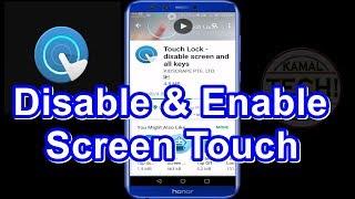 Touch Screen Lock / Baby Touch lock / Soft key lock screenshot 3