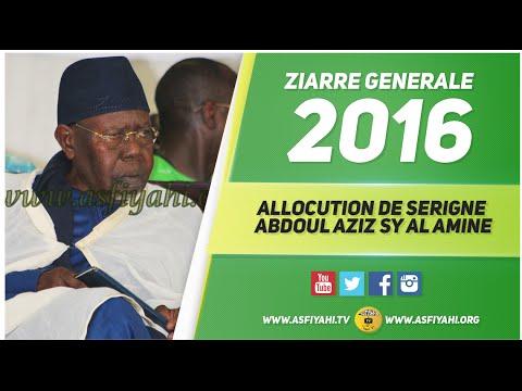 ZIARRE GENERALE 2016 - Le Message de Serigne Abdoul Aziz Sy Al Amine