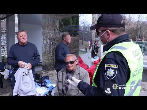 ГУ Національної поліції в Харківській області: На патрулювання громадських місць вийшло близько 1,5 тисячі харківських поліцейських