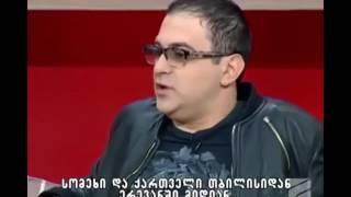 Гарик Мартиросян анекдот про армян и грузин. Виагра