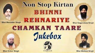 Most Popular Kirtan | Mix Ragi | Non Stop Kirtan | Shabad Gurbani | Bhinni Rehnariye Chamkan Taare