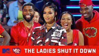 Download 16 Times the Ladies Put the Fellas To Shame 💥💃 Wild 'N Out
