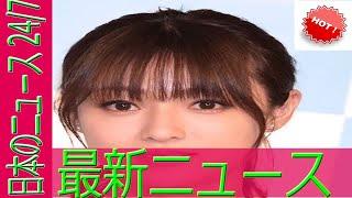 女優の深田恭子がまたしてもお宝ショットをインスタグラムで公開した。...