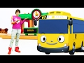 Видео для детей Веселая Школа про транспорт mp3