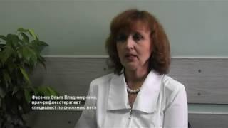 Похудение и рефлексотерапия. Фесенко О.В.