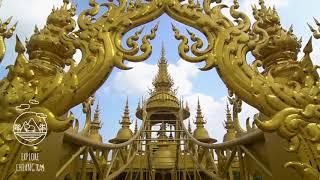 Explore Chiang Rai - แนะนำจังหวัดเชียงราย