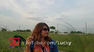 Dure kothao achi bose || Song by Singer Lucky