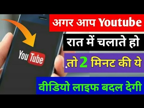 YouTube Ka Kala Sach    YouTube Updated New Setting     YouTube Short Trick