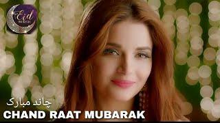 Chand Mubarak | Chand Raat Special Whatsapp Status Video | Eid Mubarak 2018 | Sonu Nigam | Aasim