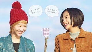 4月29日(土・祝)新宿武蔵野館ほか公開ロードショー! 清水富美加 松井玲...