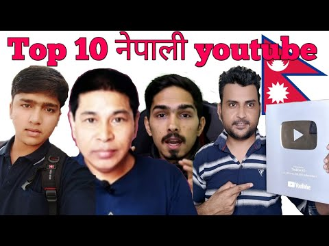 Top_10 नेपालको Technical Youtube Channel #Top_10_Best_Youtube Technology Channel Of Nepal #Nepal_GS