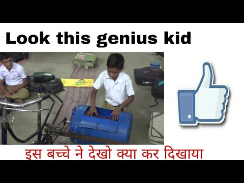 Nice innovation by talented boy...by all type news