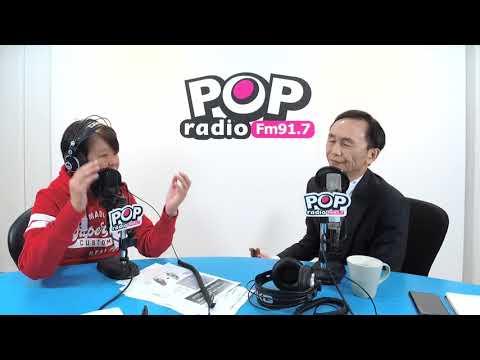 2018 11 26《POP搶先爆》黃光芹 專訪 美麗島電子報董事長 吳子嘉