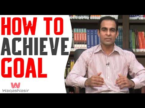 How to Set Goals and Achieve Them -  By  Qasim Ali Shah | Kamyabi Aapki Muntazir (Episode 5)