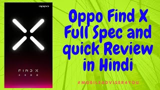 Oppo Find X mobile Full Spec and quick Review | Oppo new mobile launch in 2018 | 8.0 Oreo Android
