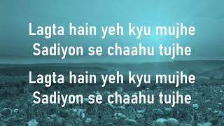 Jiya Dhadak Dhadak Jaye |Kalyug |  Rahat Fateh Ali Khan | Lyrics